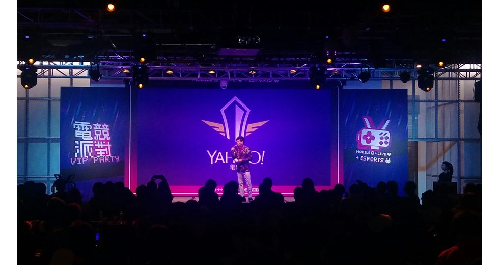 上圖為 Yahoo 電競比賽