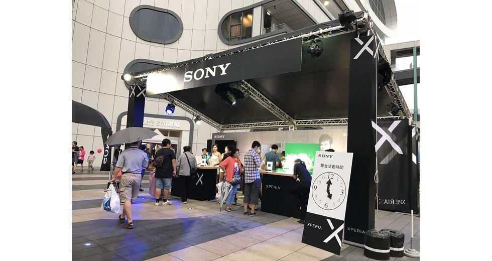 上圖為科技大廠 Sony 新機體驗