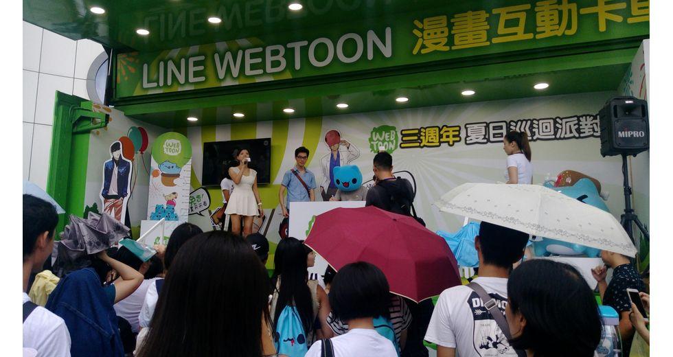 上圖為Line插畫家貨櫃車宣傳活動!